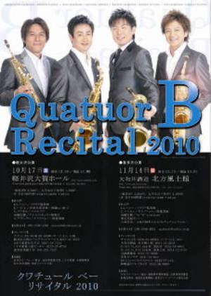 Qb2010