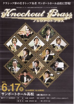 Img20110617