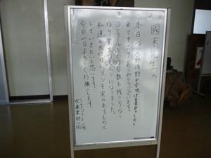 Dsc_1346